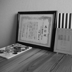 受賞報告_2021/03/23